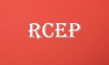 ญี่ปุ่นไฟเขียวร่วมข้อตกลง RCEP