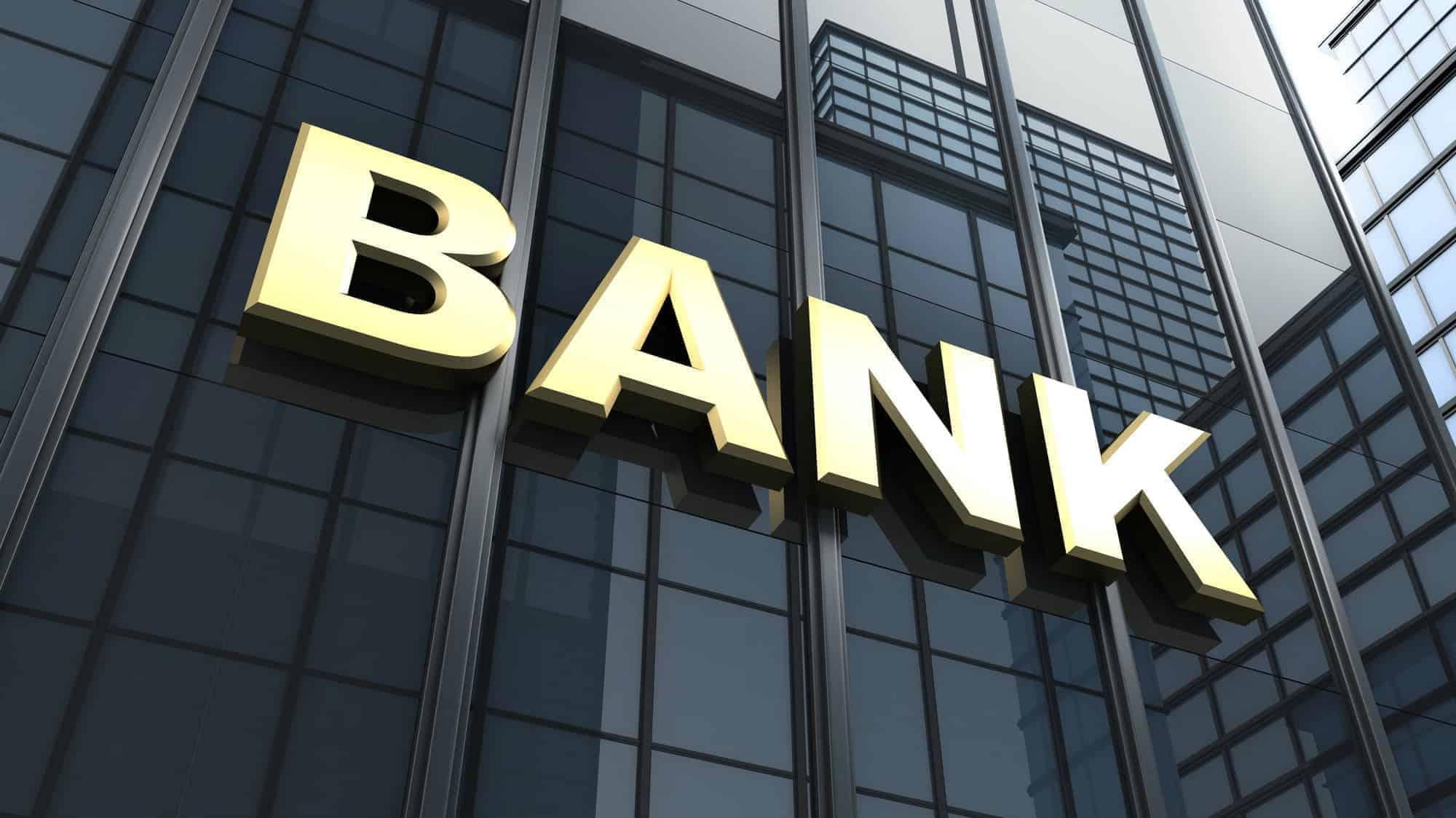 National Development Banks (NDBs) ... น้ำมันหล่อลื่นเศรษฐกิจในช่วงวิกฤต