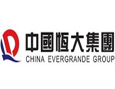 China Evergrande Group ส่งสัญญาณผิดนัดชำระหนี้......