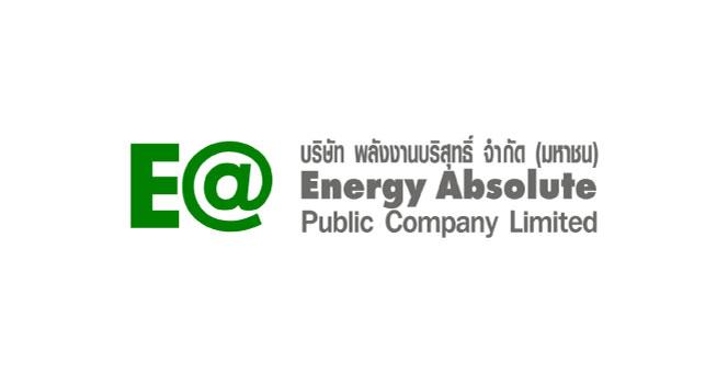 EA-CRCCSA ลงนามวิจัย-พัฒนารถไฟ Hybrid Battery