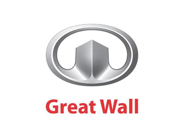 GWM เปิดโรงงานผลิตรถยนต์ที่ระยอง